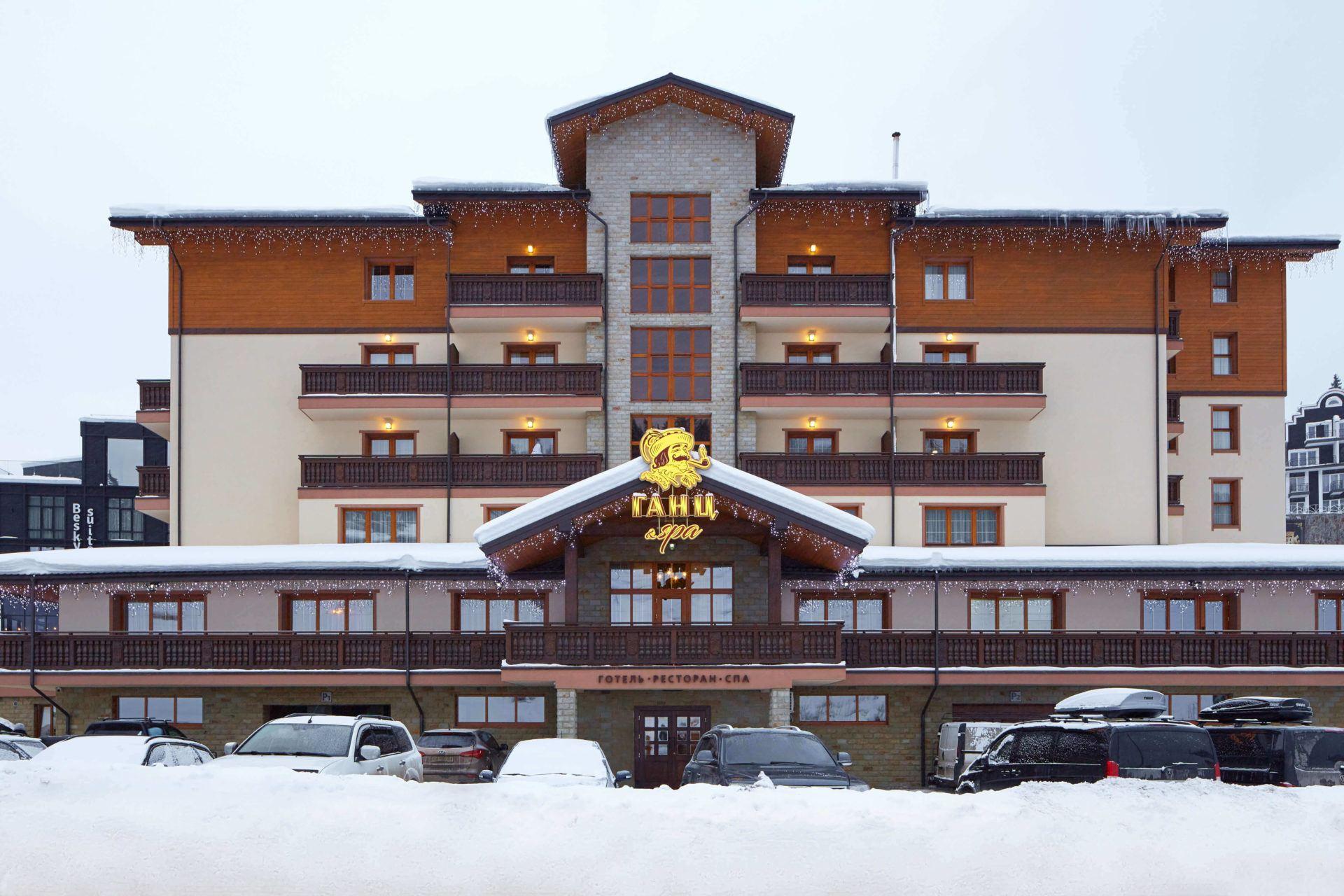 Гостиница Ганц Буковель